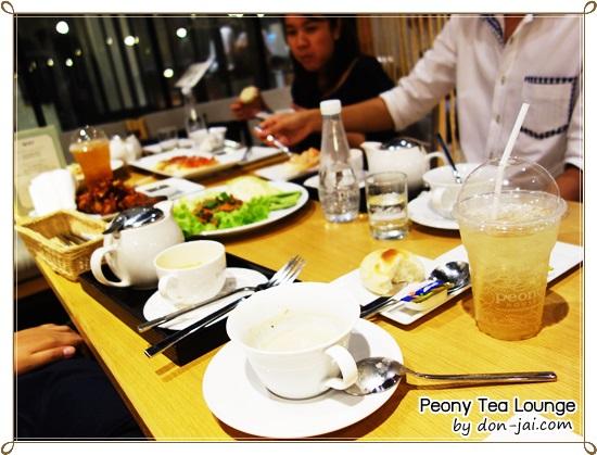 Peony_Tea_Lounge_040