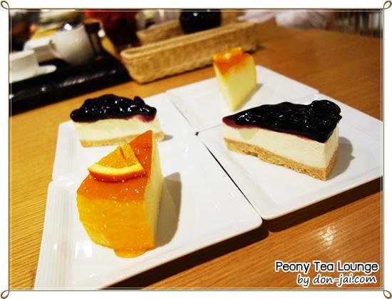 Peony_Tea_Lounge_050