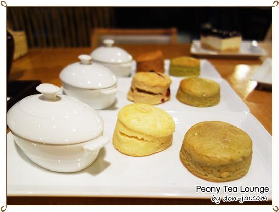 Peony_Tea_Lounge_055