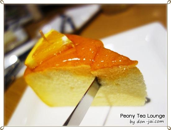 Peony_Tea_Lounge_058