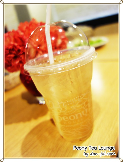 Peony_Tea_Lounge_088