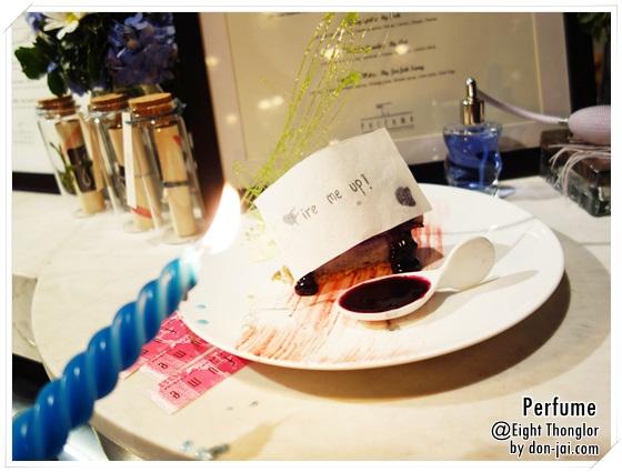 Perfume_044