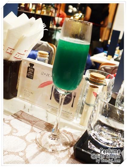 Perfume_056