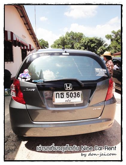 Phuket_Car_Rent_002