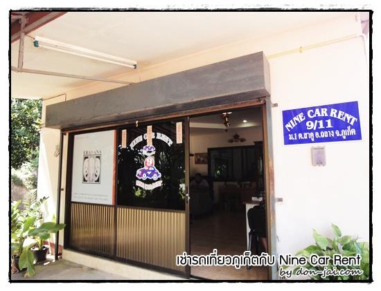 Phuket_Car_Rent_006