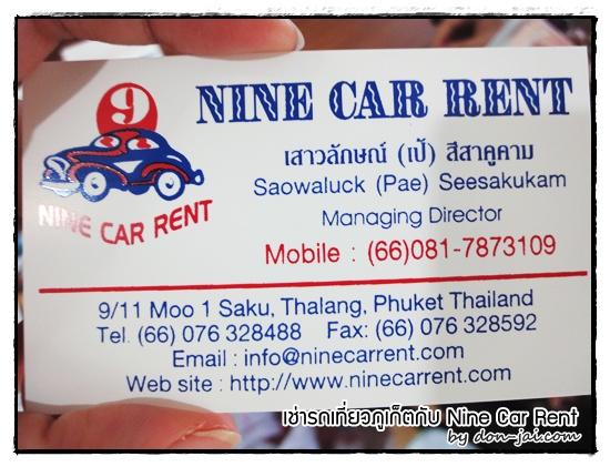 Phuket_Car_Rent_007