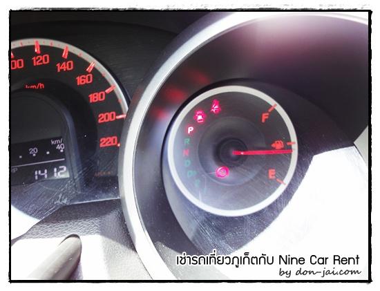 Phuket_Car_Rent_011