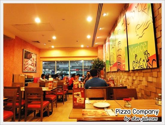 Pizza_Company_017