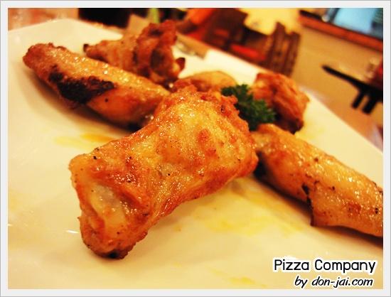Pizza_Company_025