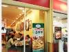 Pizza_Company_010