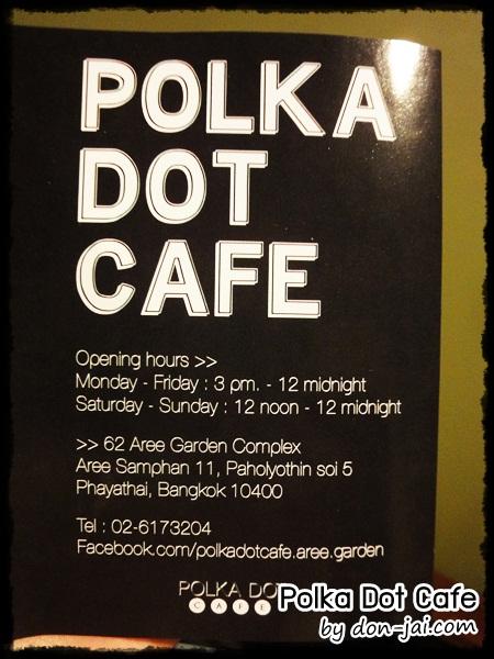 Polka_Dot_Cafe_026