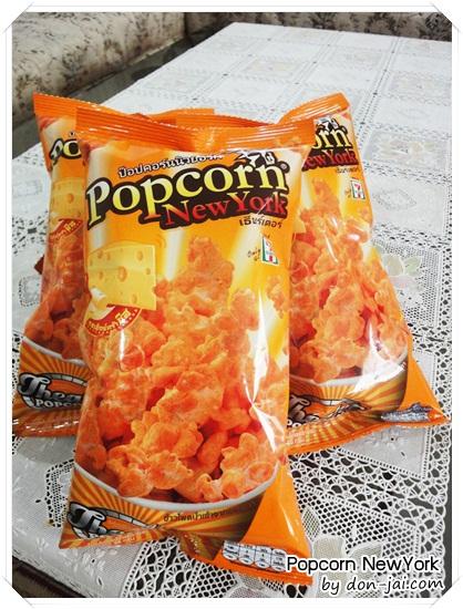 Popcorn_Newyork_001