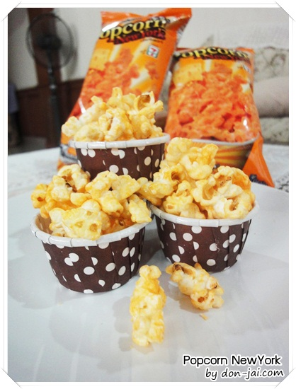 Popcorn_Newyork_002