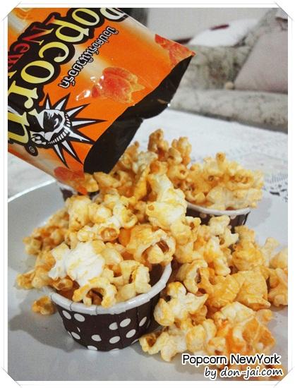 Popcorn_Newyork_009