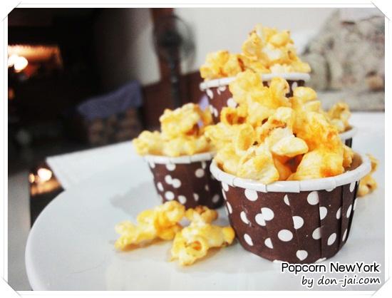 Popcorn_Newyork_012