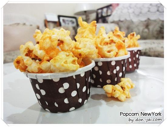 Popcorn_Newyork_013