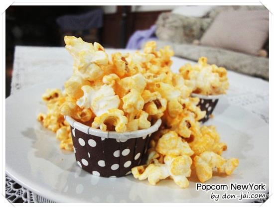 Popcorn_Newyork_016