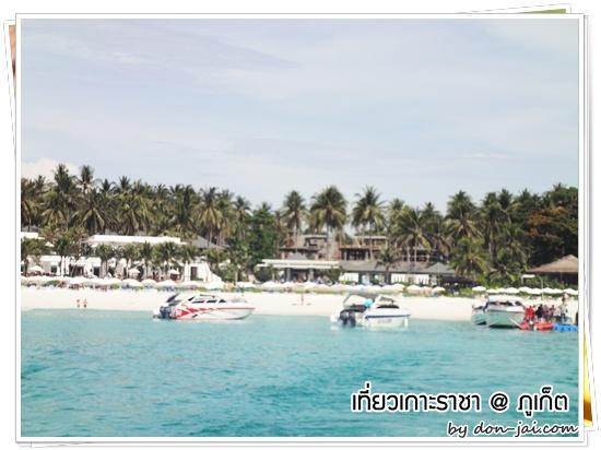 Racha Island Day Tour