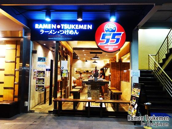 Ramen_Tsukemen_001