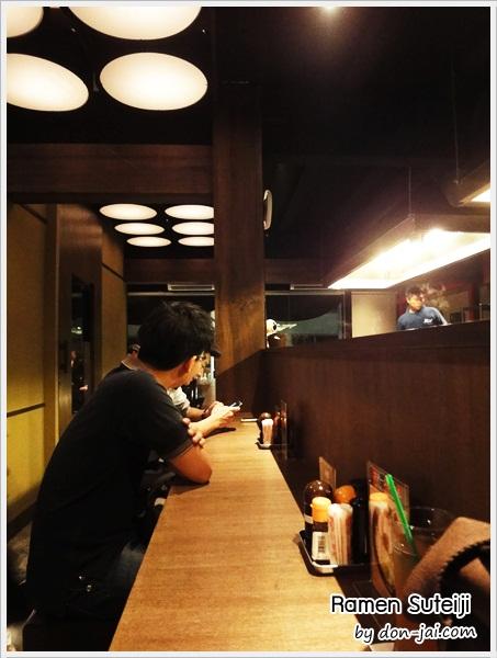 Ramen_Suteiji_026
