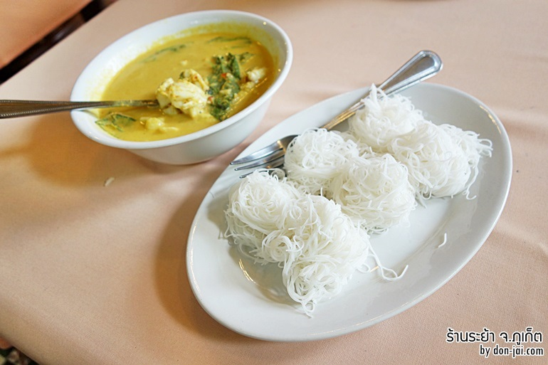 raya-phuket_014