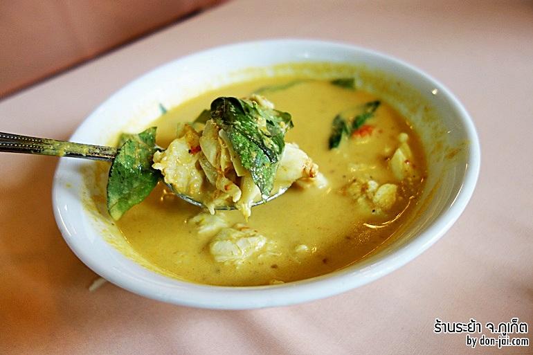 raya-phuket_016