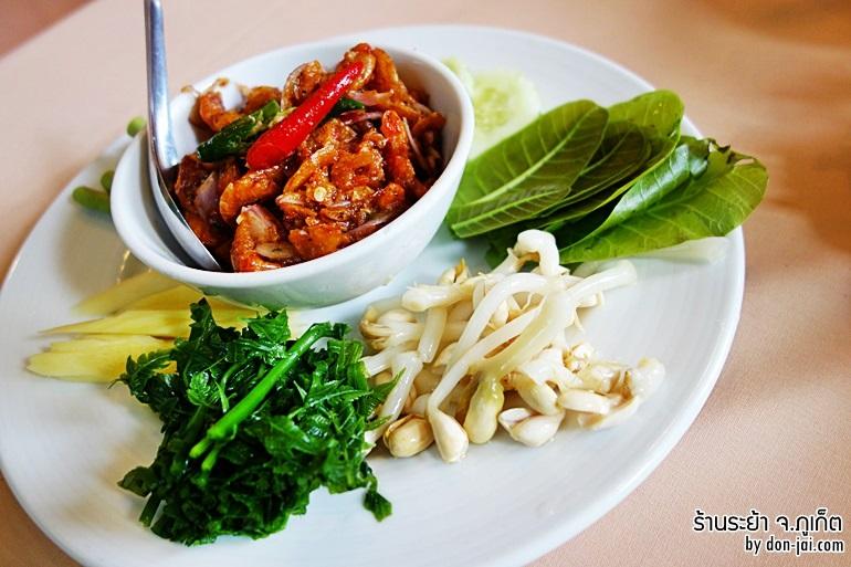 raya-phuket_019