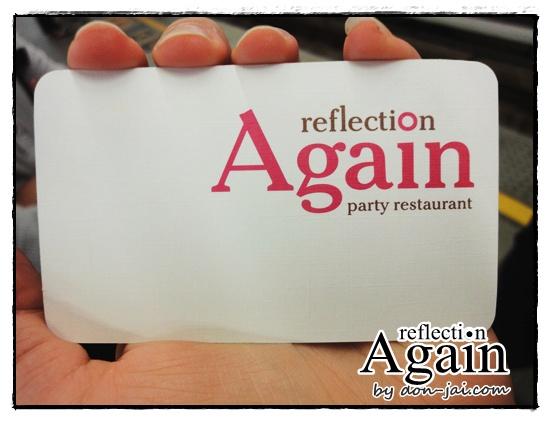 Reflection_Again_Ari091