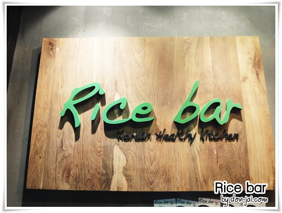 Rice bar_Saladeang_001