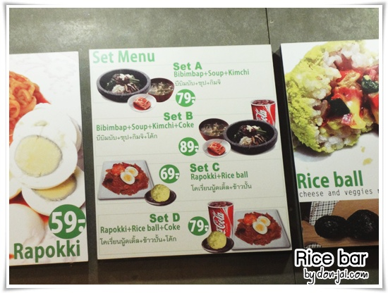 Rice bar_Saladeang_004