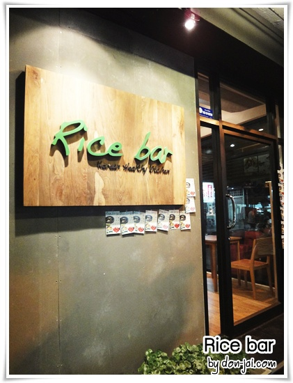 Rice bar_Saladeang_025