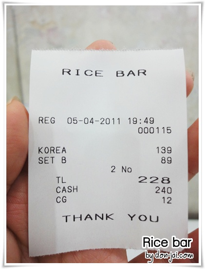 Rice bar_Saladeang_037