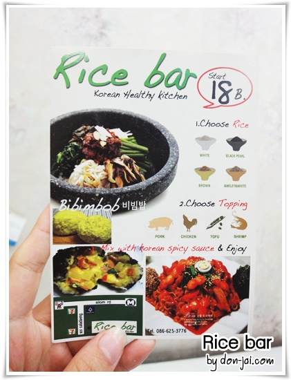 Rice bar_Saladeang_038