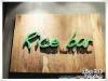 Rice bar_Saladeang_001