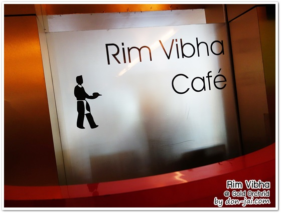 RimVibha_002