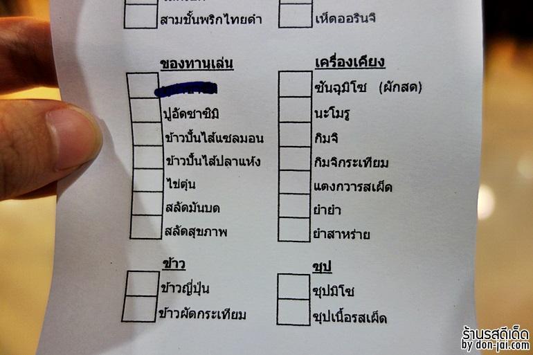 RodDeeDed_030.JPG