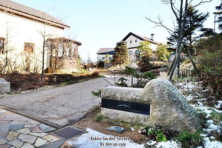 Rokko_Garden_Terrace_020