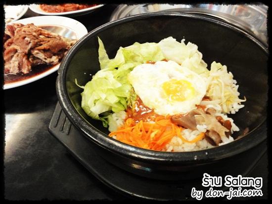 Salang_013