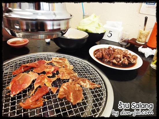 Salang_018
