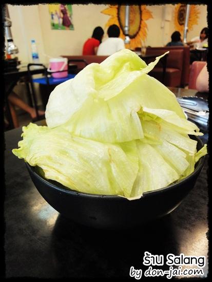 Salang_034