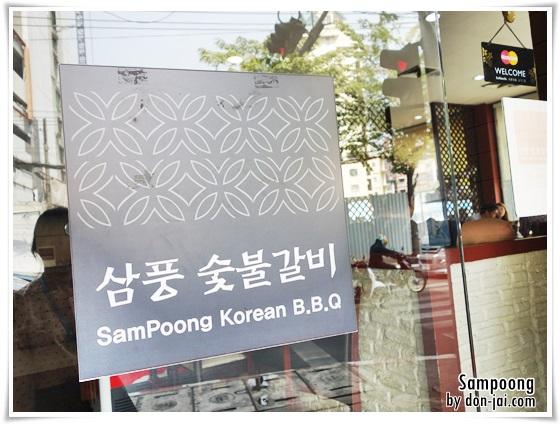 Sampoong_001