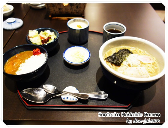 Santouka_Hokkaido_Ramen021