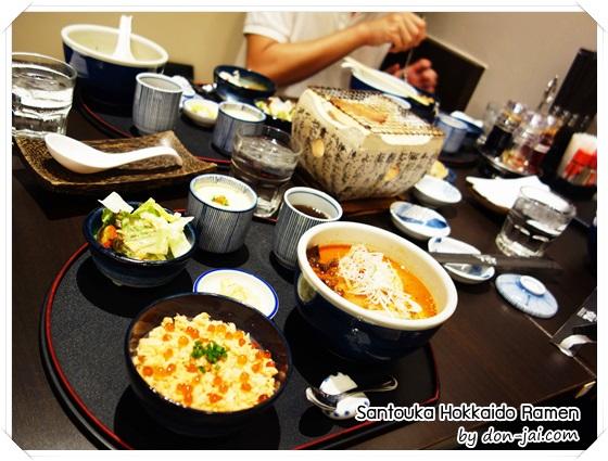 Santouka_Hokkaido_Ramen027