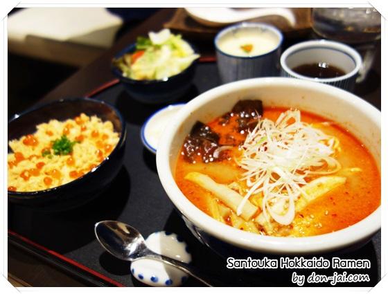 Santouka_Hokkaido_Ramen028