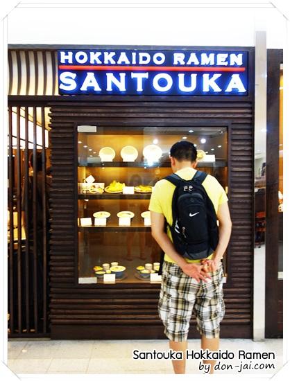 Santouka_Hokkaido_Ramen034