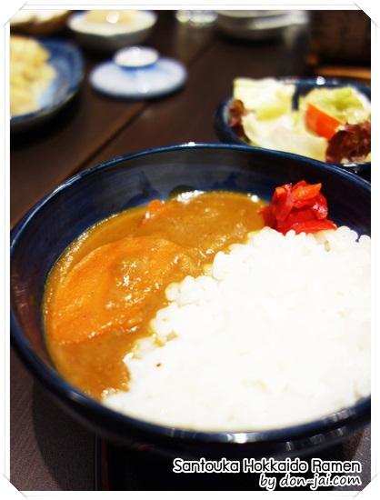 Santouka_Hokkaido_Ramen053