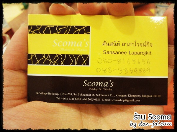 scoma_017