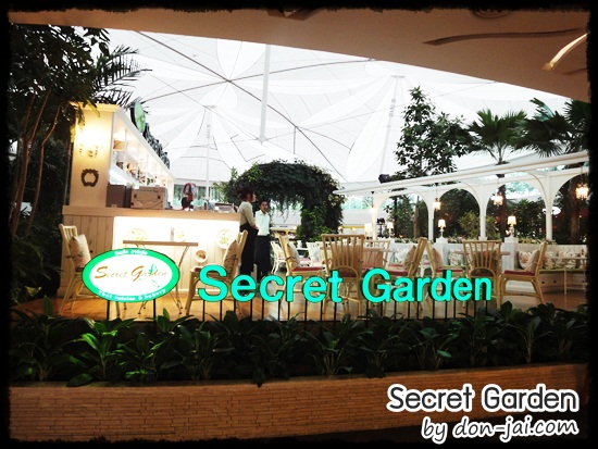 essay on the secret garden