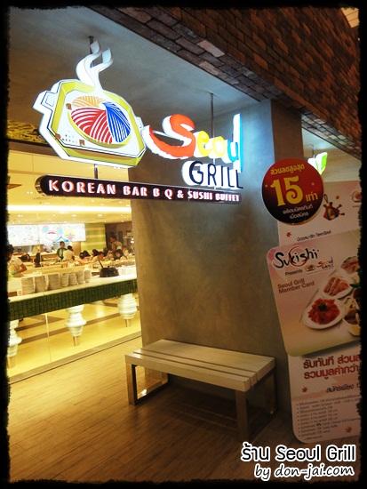 Seoul_Grill_017