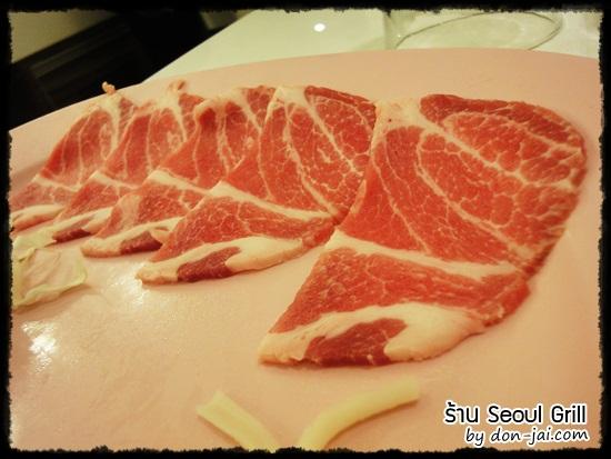 Seoul_Grill_019